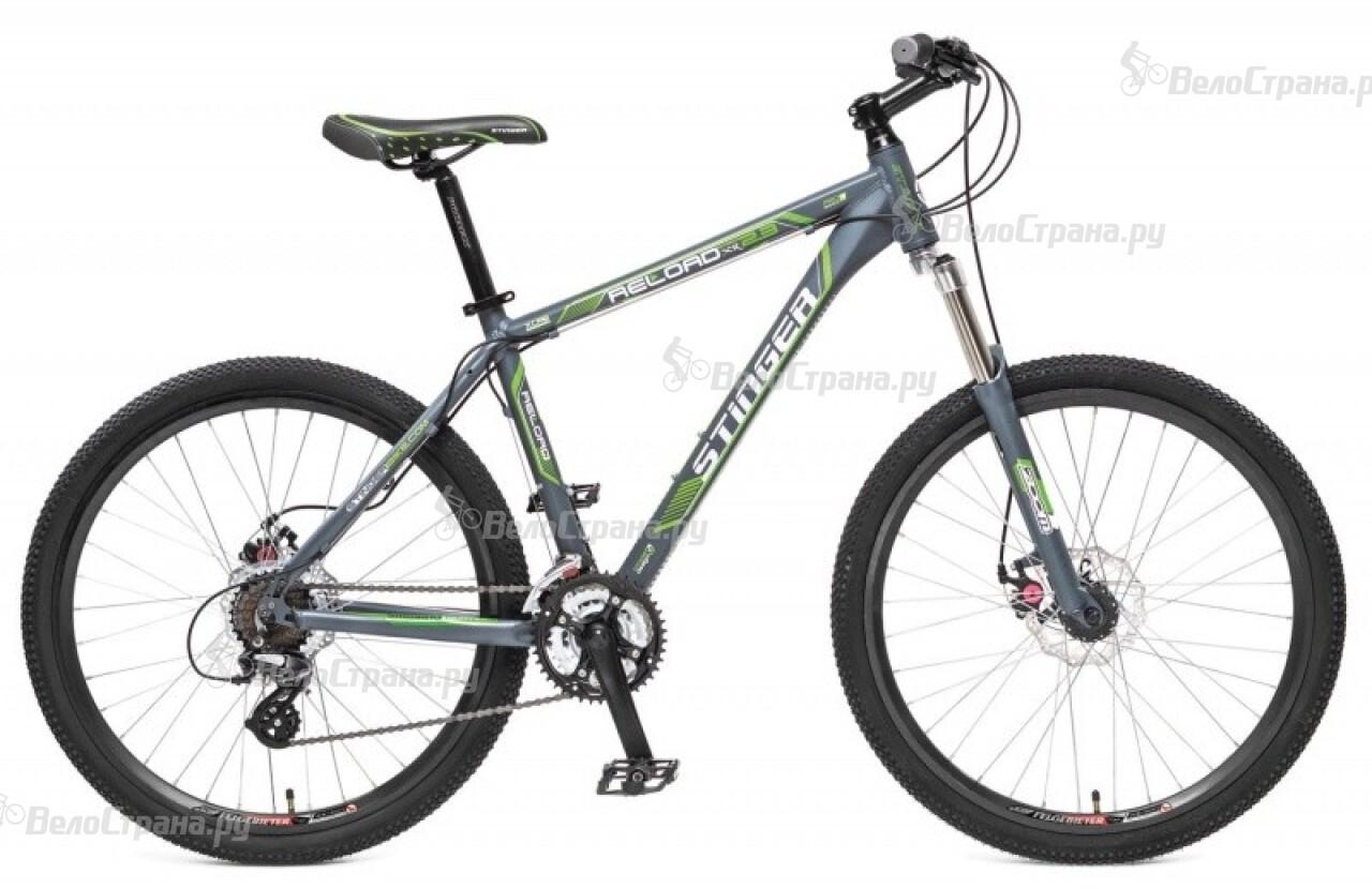 Велосипед Stinger Reload 2.3 26 (2015)