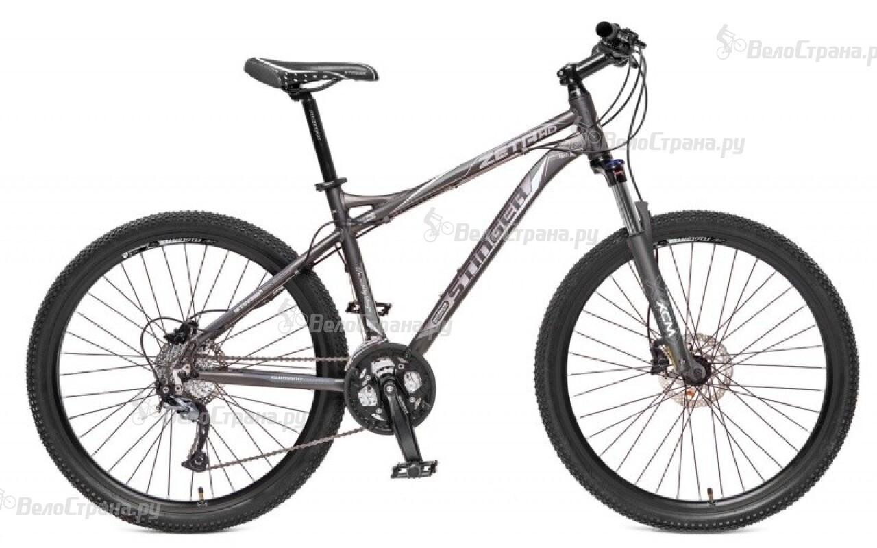 Велосипед Stinger Zeta HD 27.5 (2015) велосипед stinger zeta d x43976 k 18 2015 grey orange