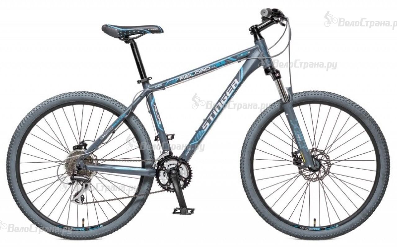 Велосипед Stinger RELOAD 2.5 27.5 (2015) 2015 csm360