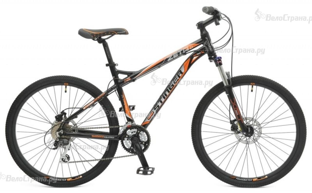 Велосипед Stinger Zeta D 26 (2015) велосипед stinger zeta d x43976 k 18 2015 grey orange