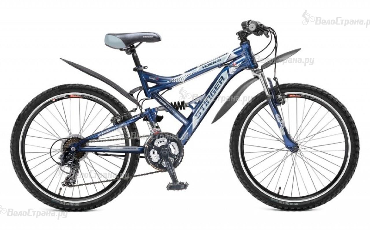 Велосипед Stinger Versus V 24 (2015) велосипед stinger versus 26 16 2015 x 60861 blue grey