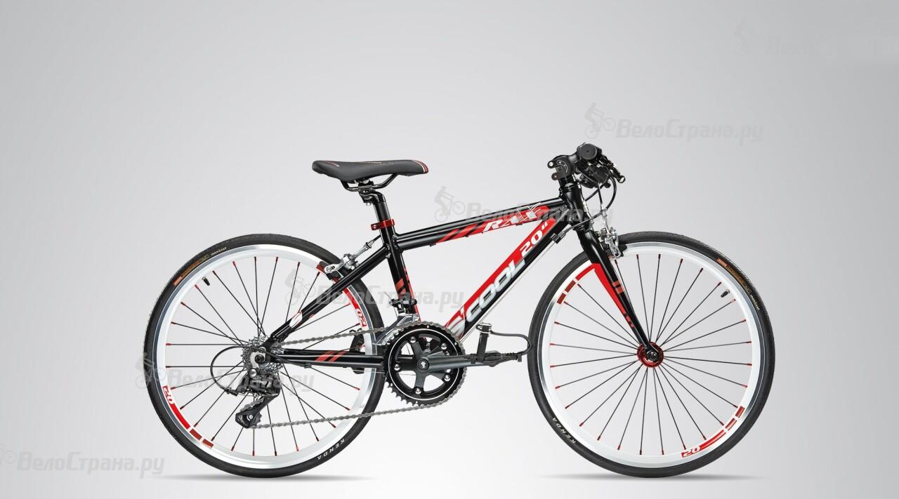 все цены на Велосипед Scool raX flat 20 18-S (2016) онлайн