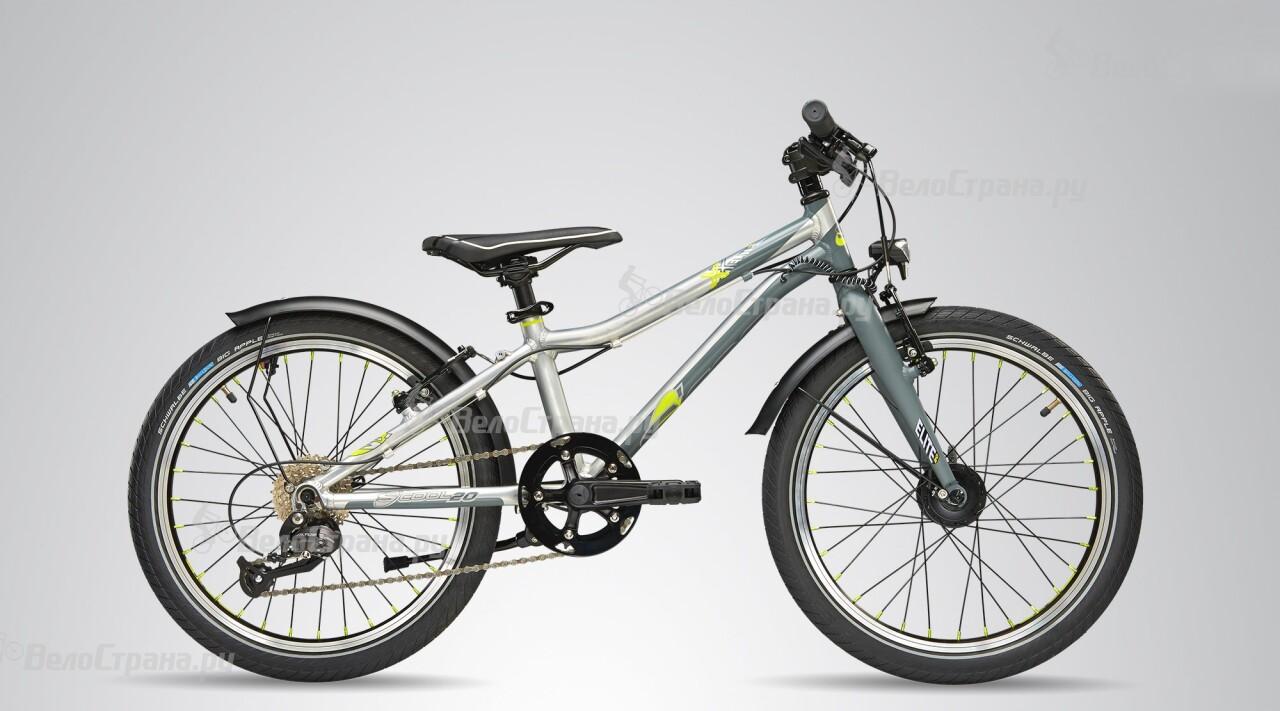 Велосипед Scool XXlite elite 20 9-S (2016) велосипед scool rennrad 14 elite 2016
