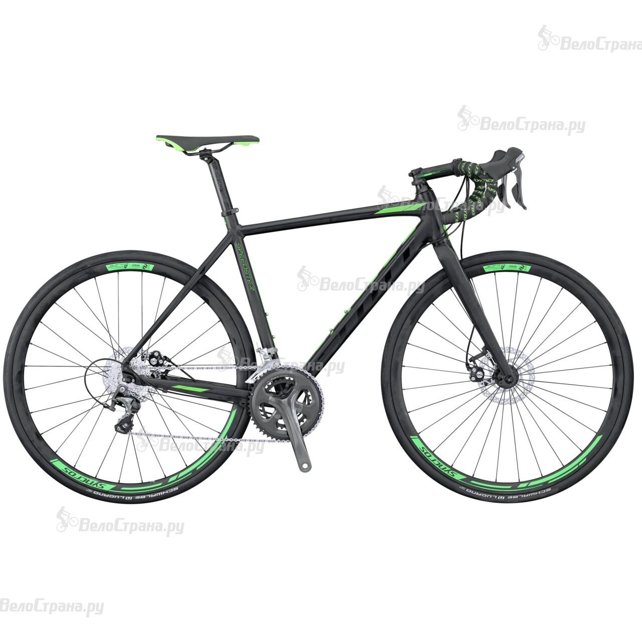 Велосипед Scott Speedster 30 Disc (2016) велосипед scott speedster cx 20 disc 28 2016