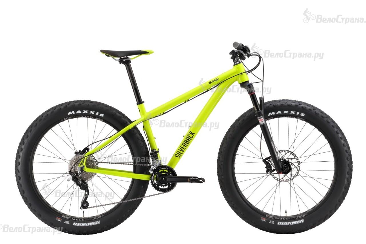 Велосипед Silverback SCOOP DOUBLE DELUXE (2016) silverback scarlet 7 2016