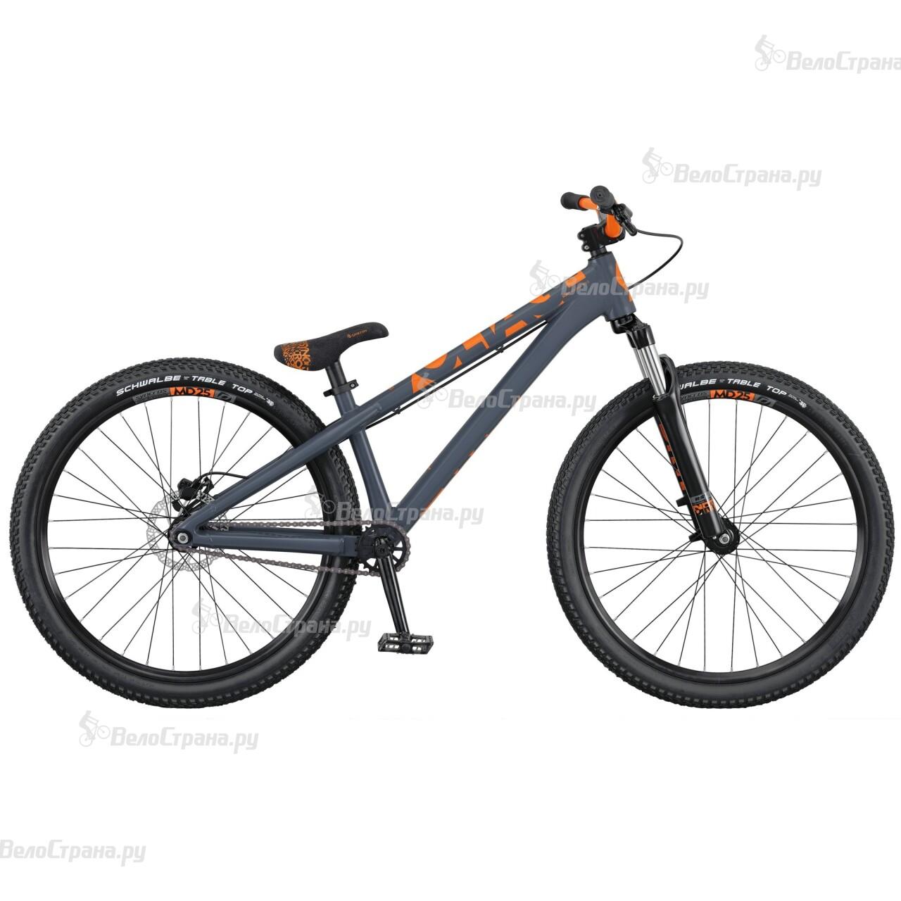 Велосипед Scott Voltage YZ 0.2 (2016)  цены