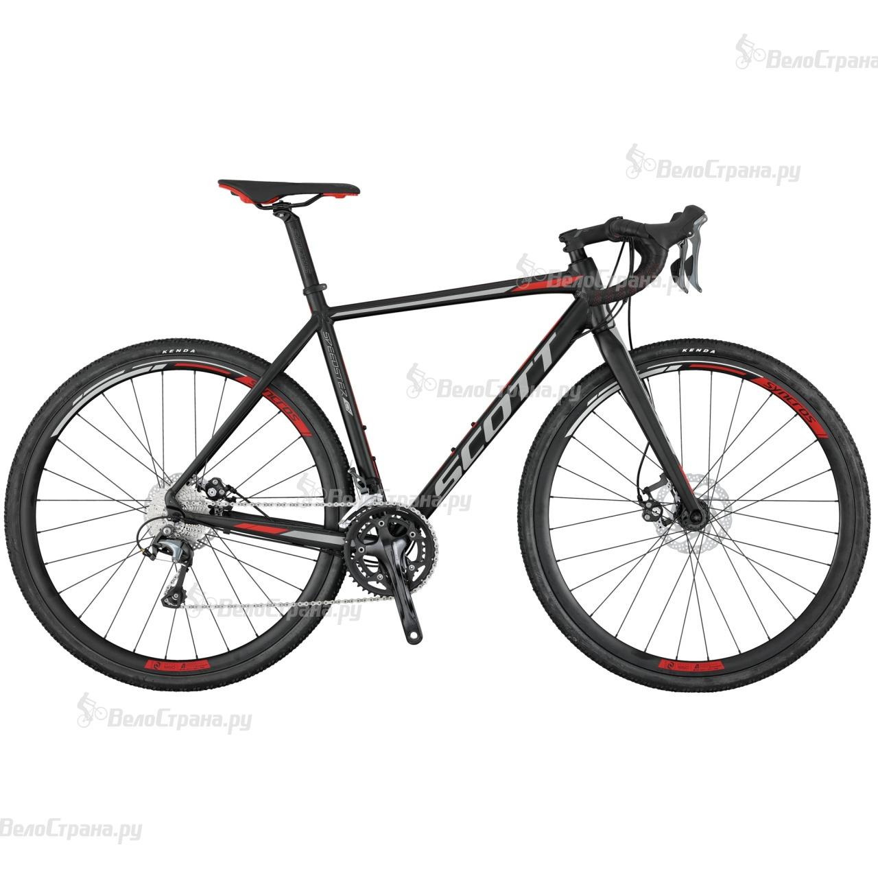 Велосипед Scott Speedster CX 20 Disc (2017) велосипед scott speedster cx 20 disc 28 2016