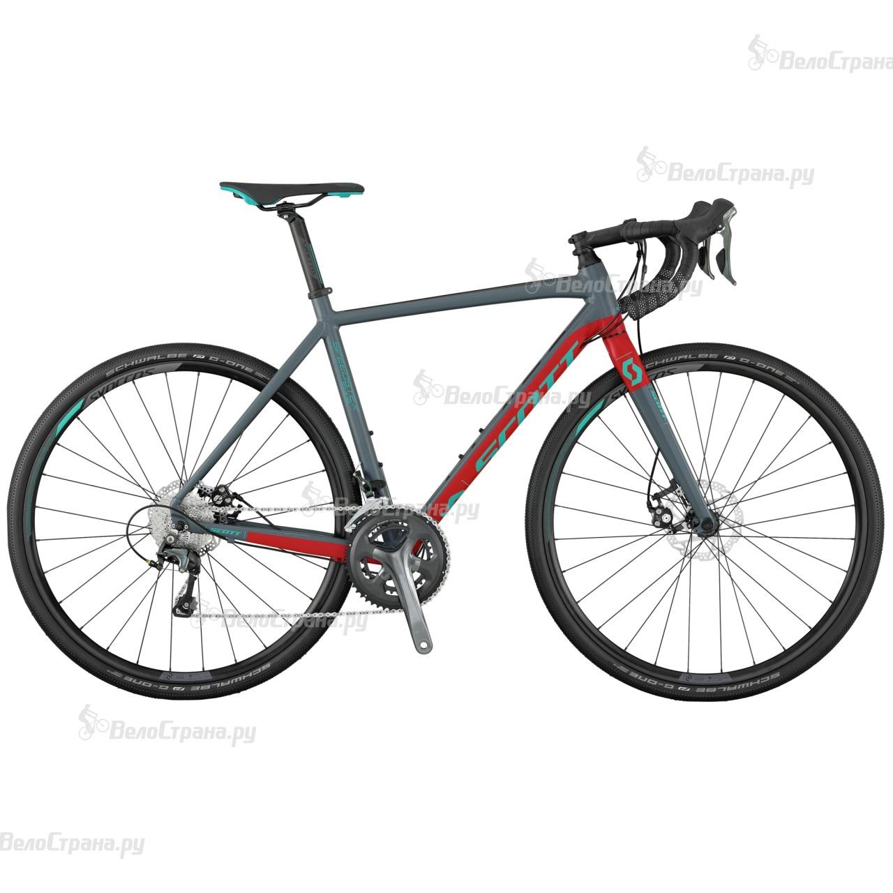 Велосипед Scott Speedster Gravel 20 Disc (2017) велосипед scott speedster cx 20 disc 28 2016