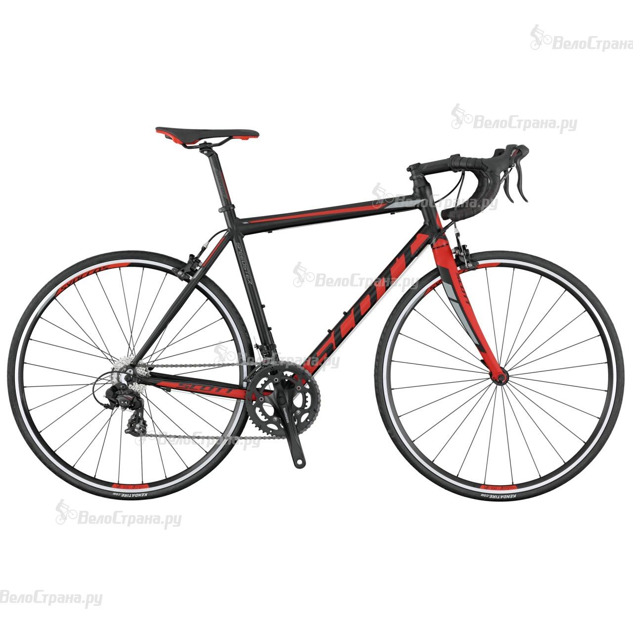 Велосипед Scott Speedster 50 (2017)