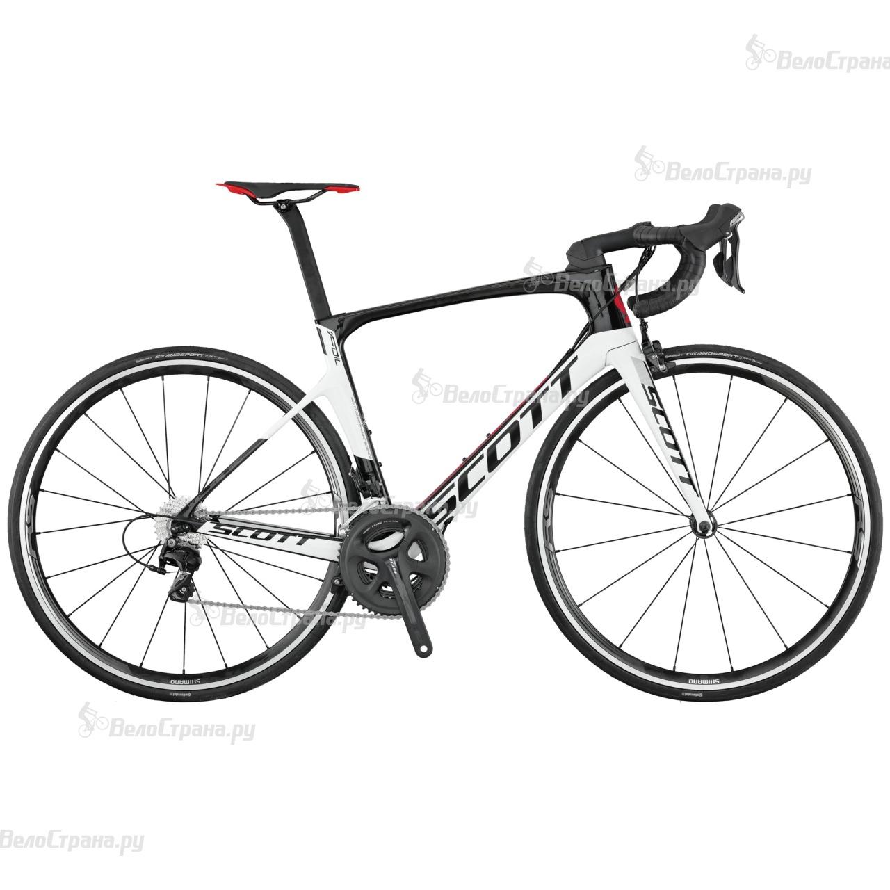Велосипед Scott Foil 30 (2017)