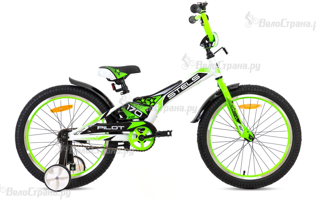 Велосипед Stels Pilot 170 20 (2017) велосипед stels pilot 170 14 2014