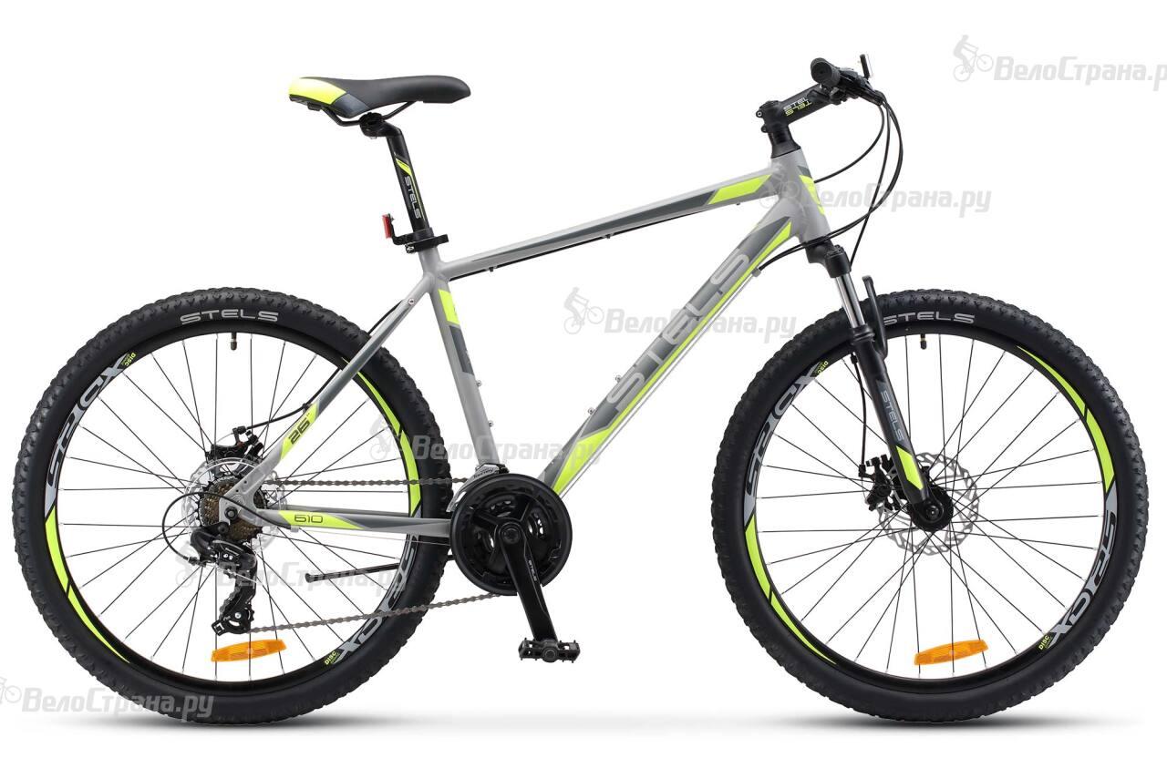 Велосипед Stels Navigator 610 MD 26 (2017) велосипед stels navigator 610 md 27 5 v030 2017