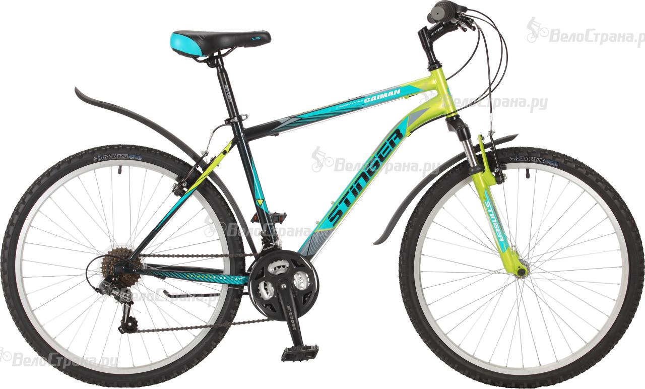 Велосипед Stinger Caiman 26 (2017) велосипед stinger python 26 2017