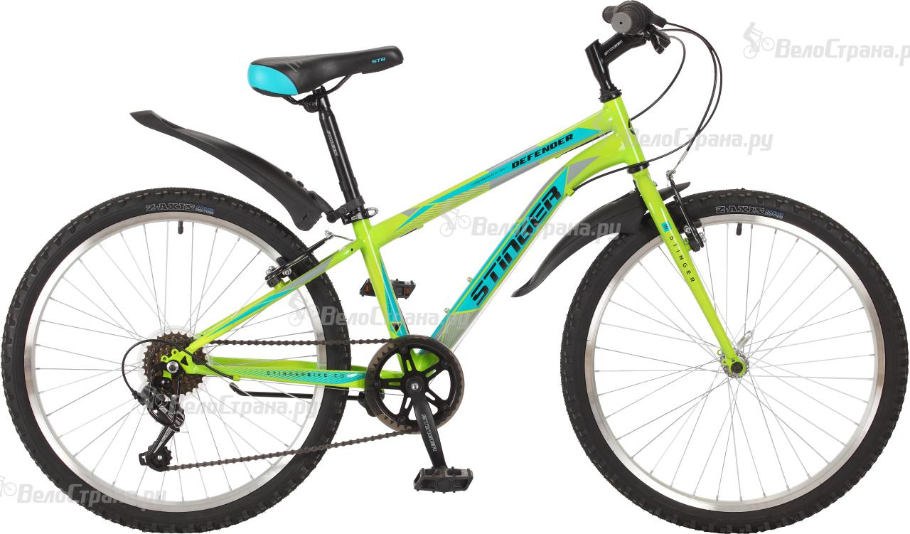 Велосипед Stinger Defender 24 (2017) велосипед stinger defender 26 2017