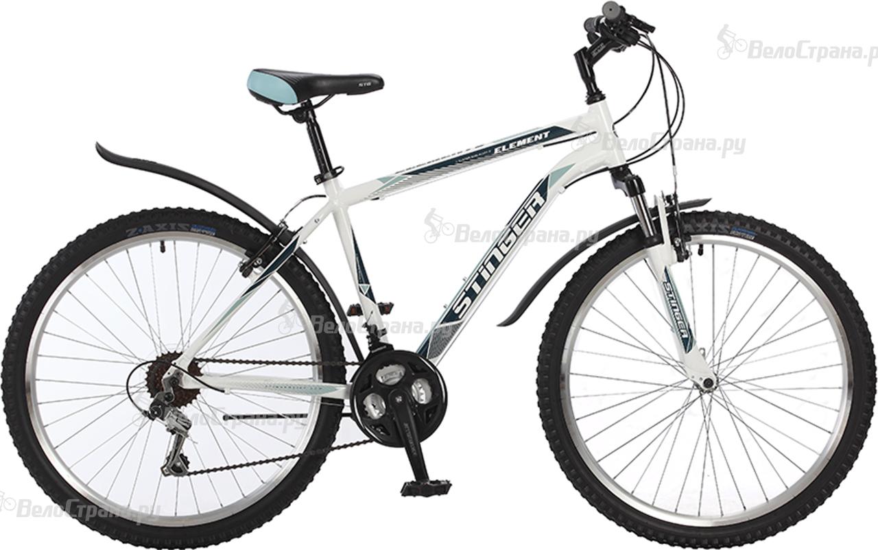 Велосипед Stinger Element 26 (2017) велосипед stinger python 26 2017