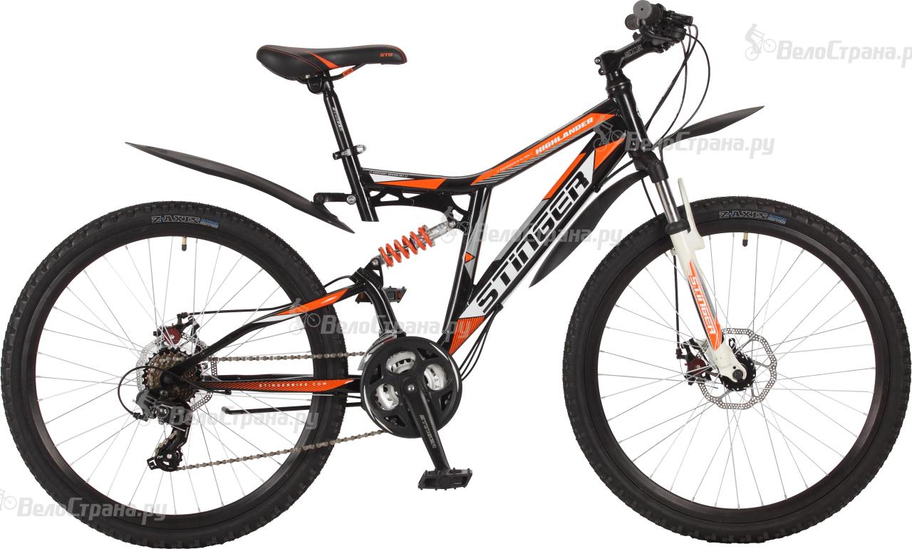 Велосипед Stinger Highlander 200D 26 (2017)