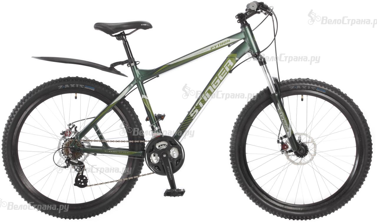 Велосипед Stinger Python 26 (2017) велосипед stinger defender 26 2017