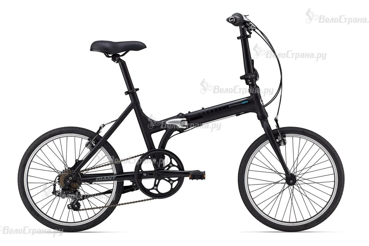 Складной  велосипед Giant