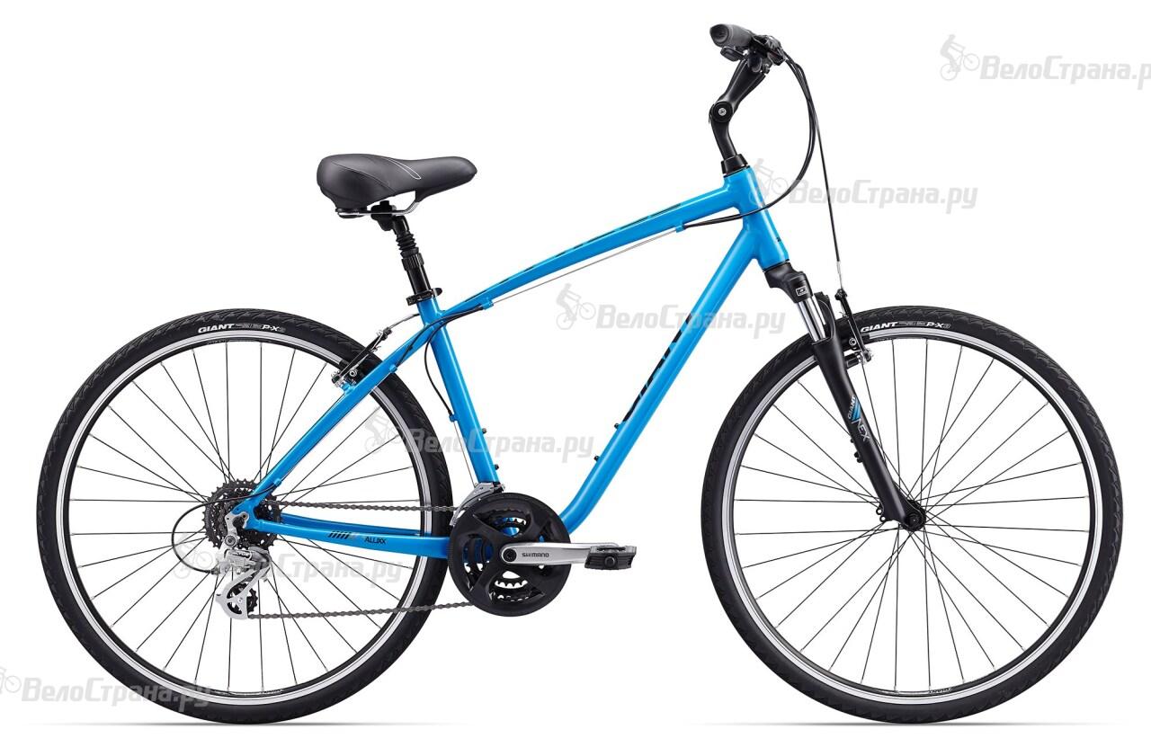 Велосипед Giant Cypress DX (2017)