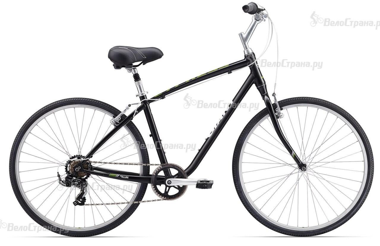 Велосипед Giant Cypress (2017)