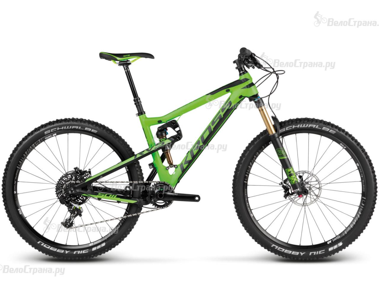Велосипед Kross Soil 3.0 (2017) ножницы для сигар siglo seki