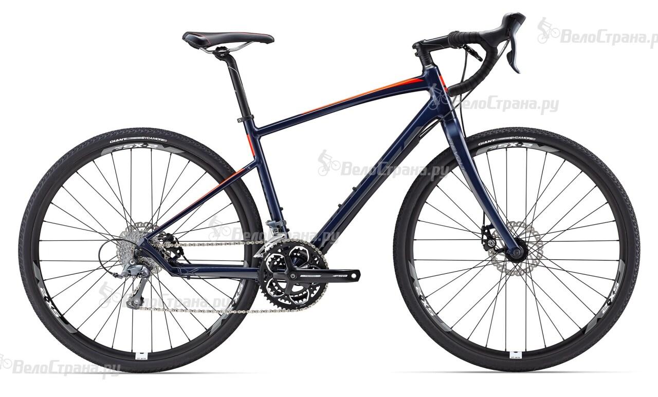 купить Велосипед Giant Revolt 3 (2017) недорого