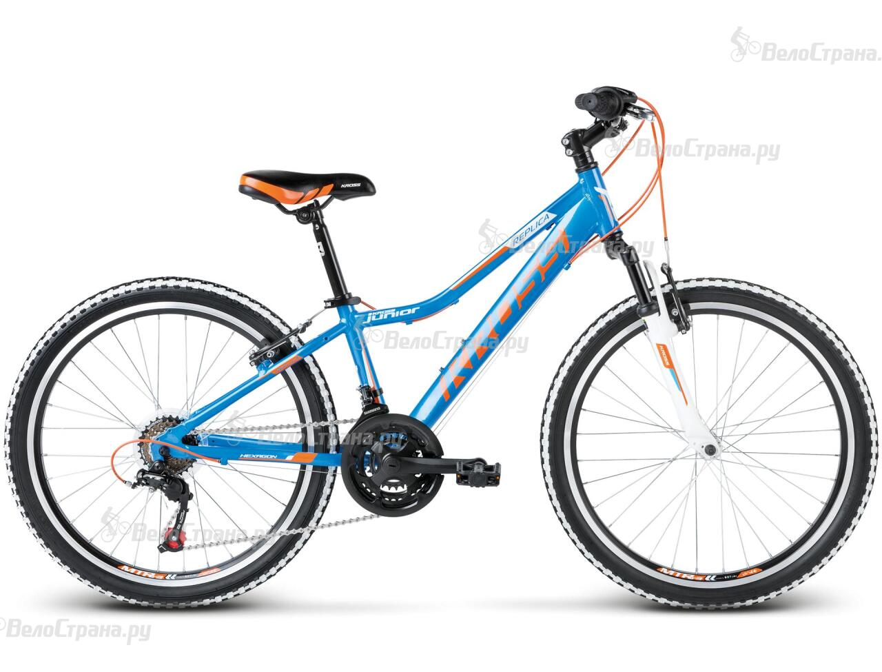 Велосипед Kross Hexagon Replica (2017)