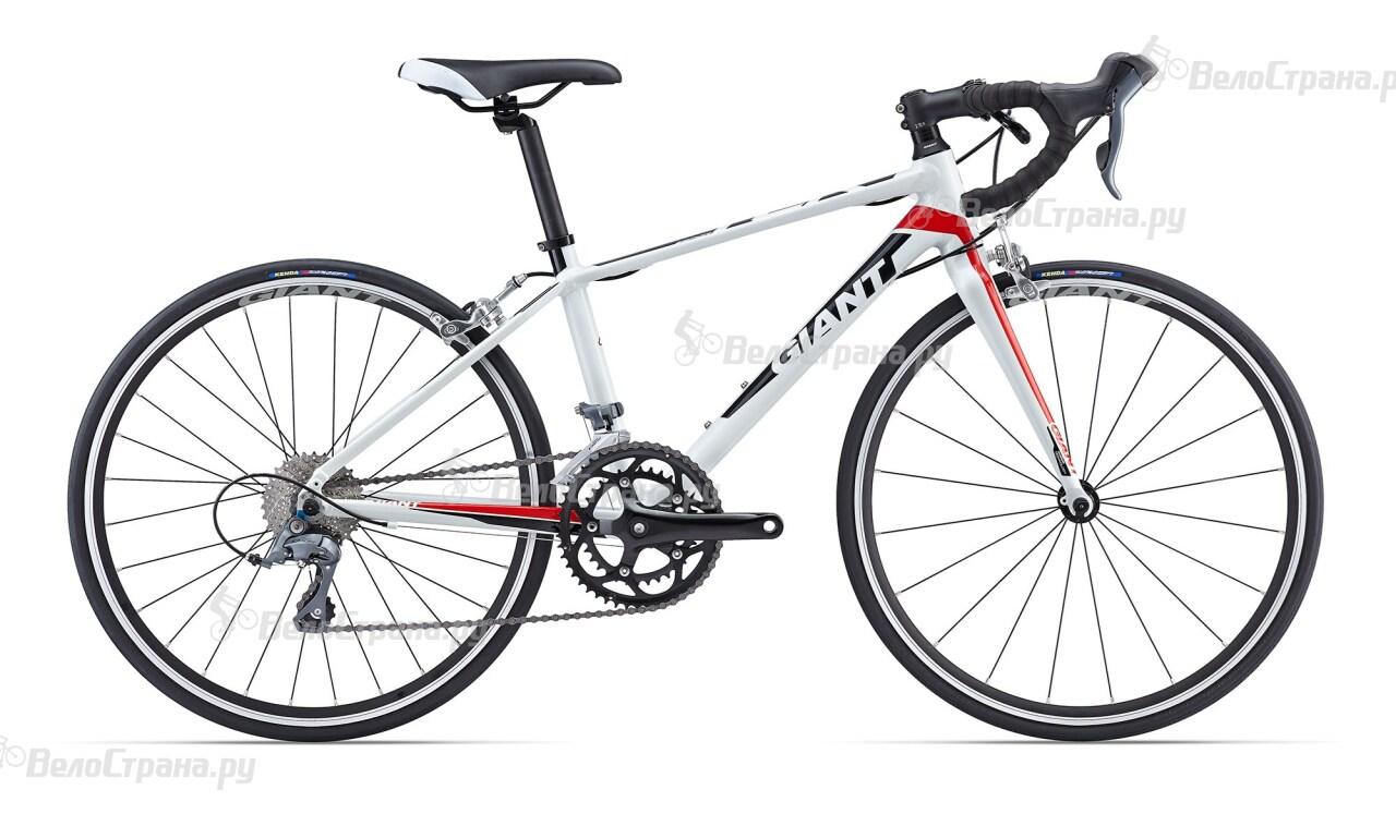 Велосипед Giant TCR Espoir 24 (2017) велосипед giant alight 24 2017