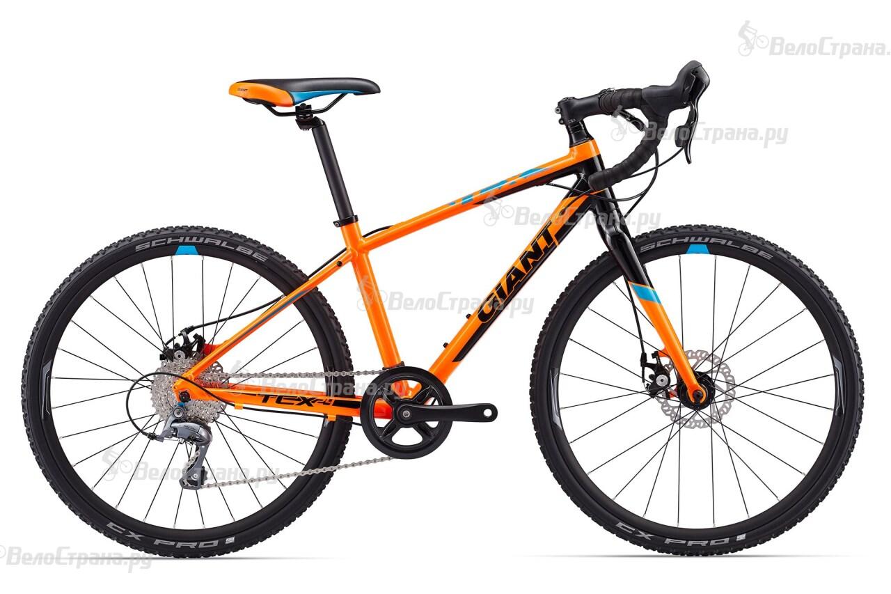 где купить Велосипед Giant TCX Espoir 24 (2017) дешево
