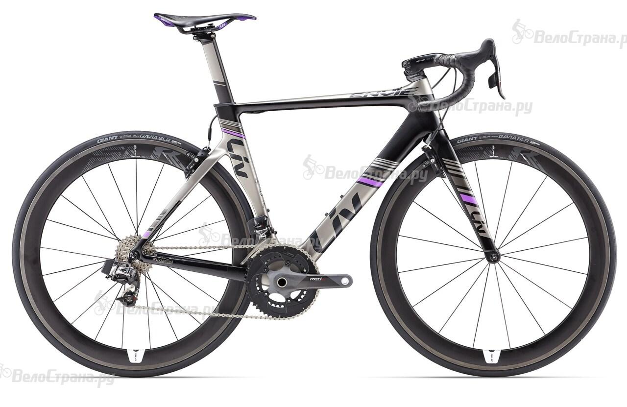 Велосипед Giant Envie Advanced Pro 0 (2017) advanced the mvp pro