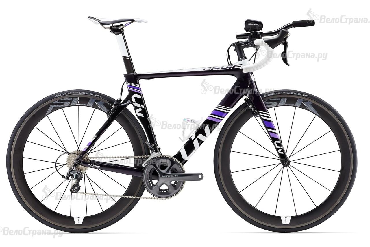 Велосипед Giant Envie Advanced Tri 1 (2017)