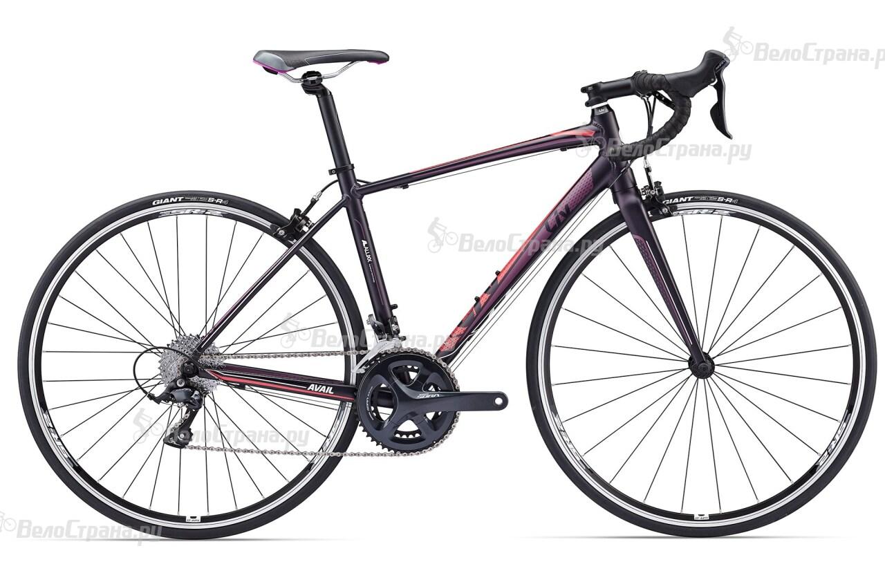 Велосипед Giant Avail 1 (2017)