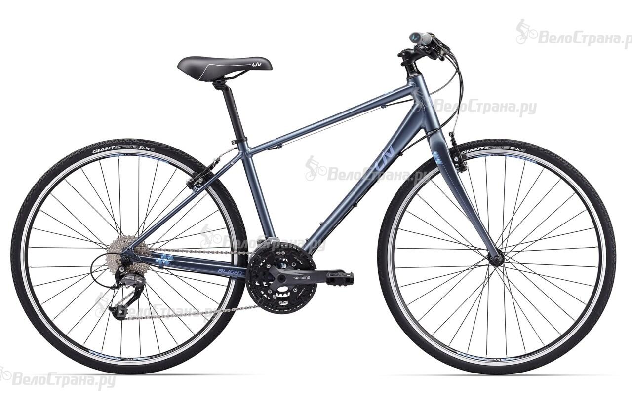 Велосипед Giant Alight 1 (2017) велосипед giant alight 24 2017