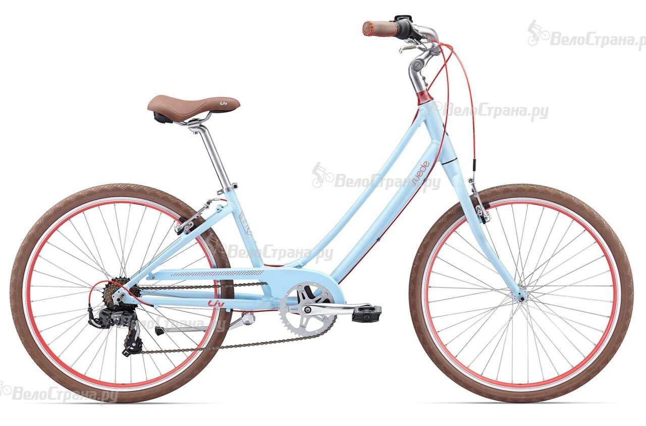 Велосипед Giant Suede 2 (2017)