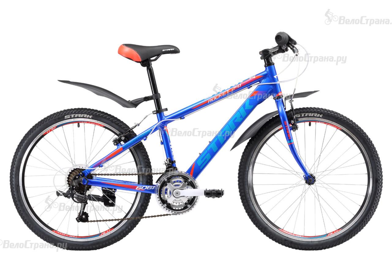 Велосипед Stark Rocket 24.1 RV (2017)