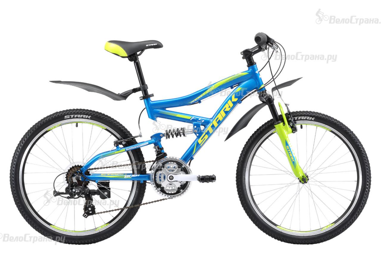 Велосипед Stark Rocket 24.2 FS V (2017)