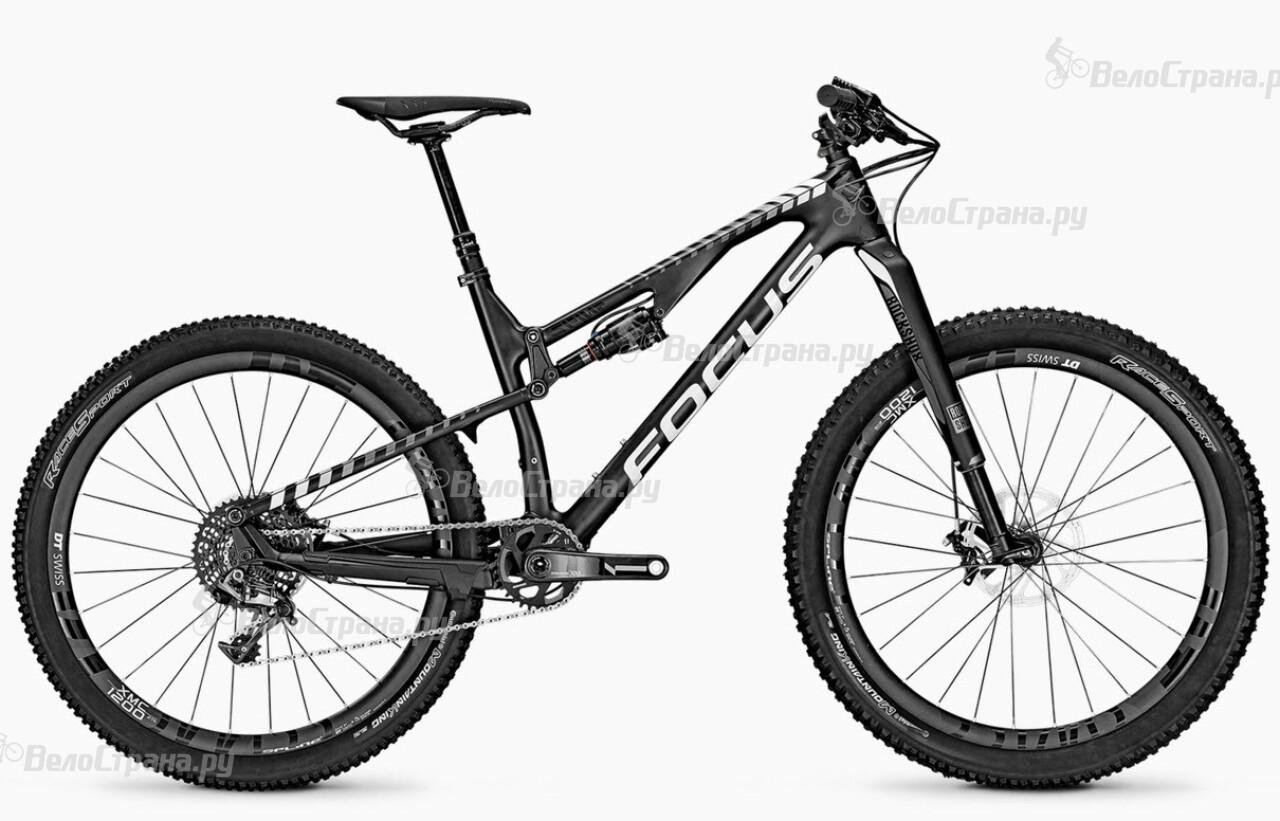 Велосипед Focus SPINE C 0.0 (2016) spine smart 457 2 40