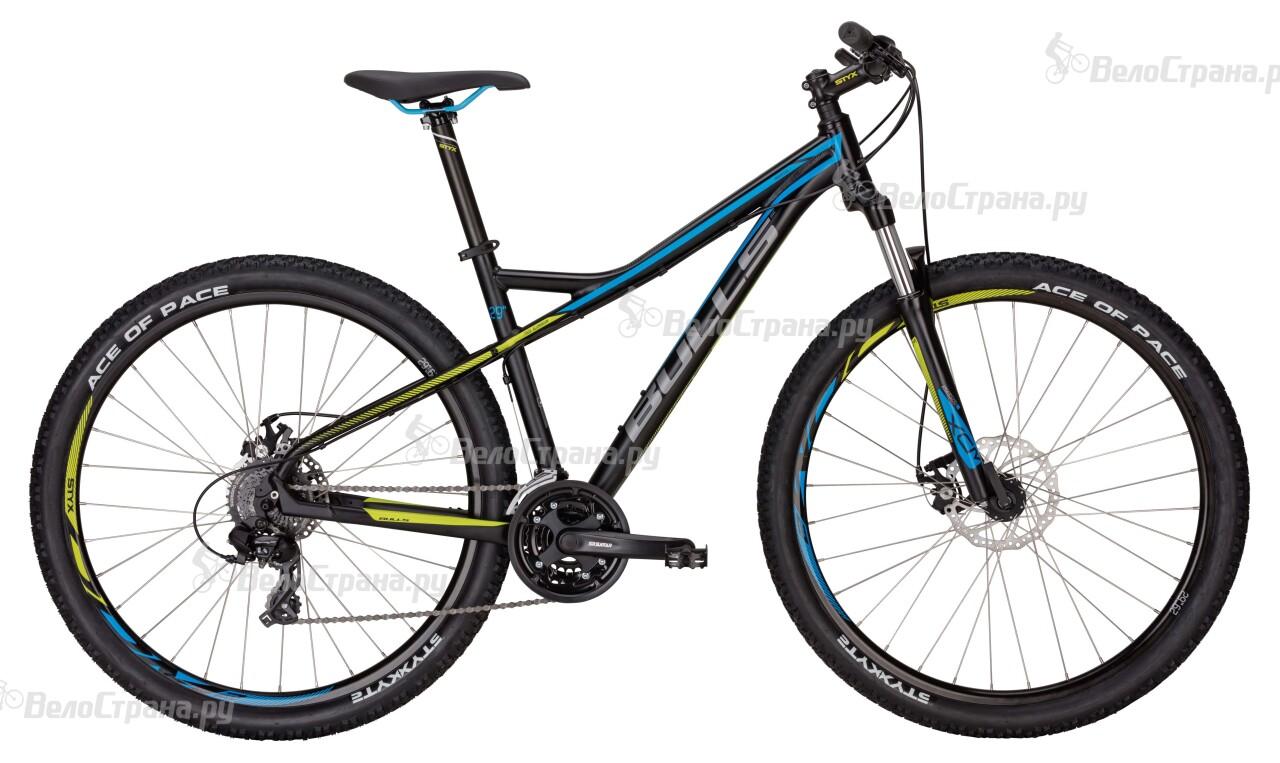 все цены на Велосипед Bulls SHARPTAIL 1 DISC 29 (2017) онлайн