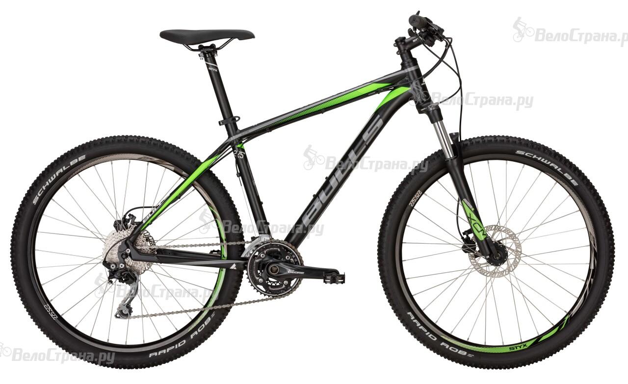 Велосипед Bulls BUSHTAIL 27.5 (2017)