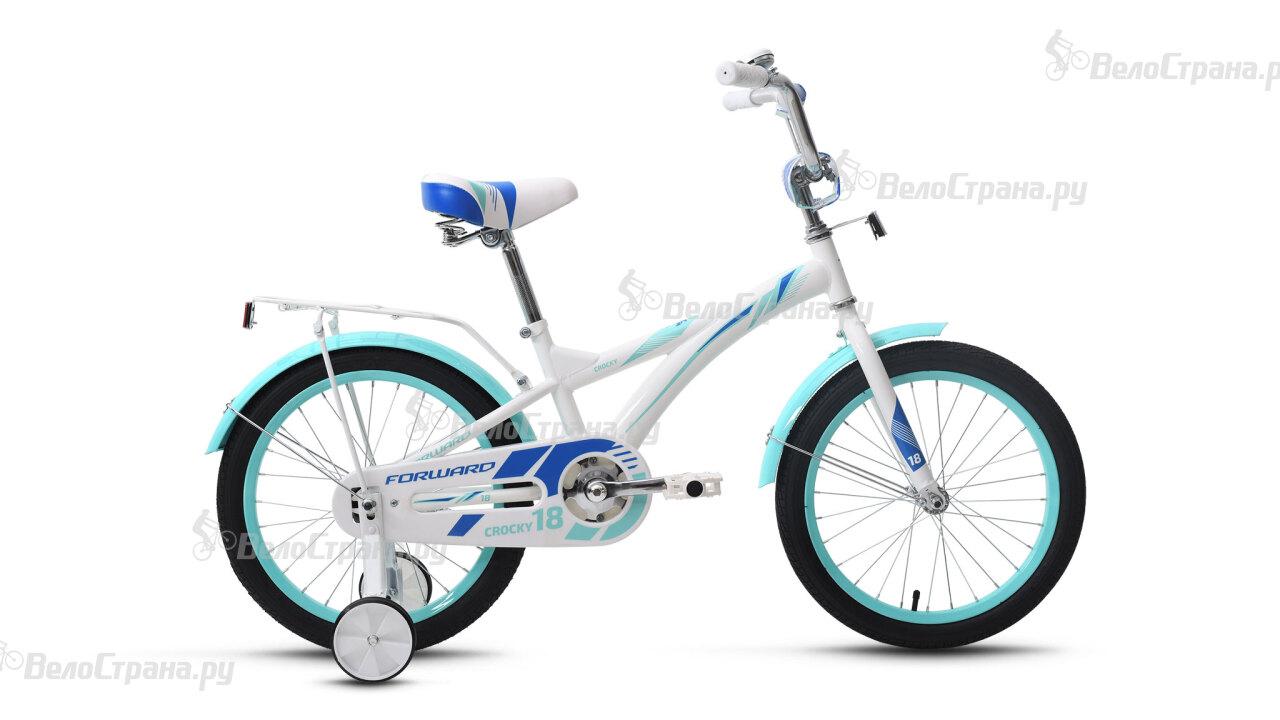 Велосипед Forward Crocky 18 girl (2017)