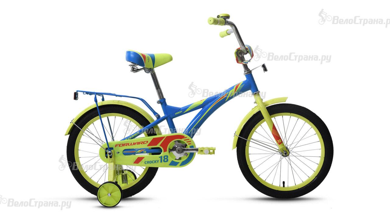 Велосипед Forward Crocky 18 boy (2017) велосипед forward raptor 1 0 18 2017 white