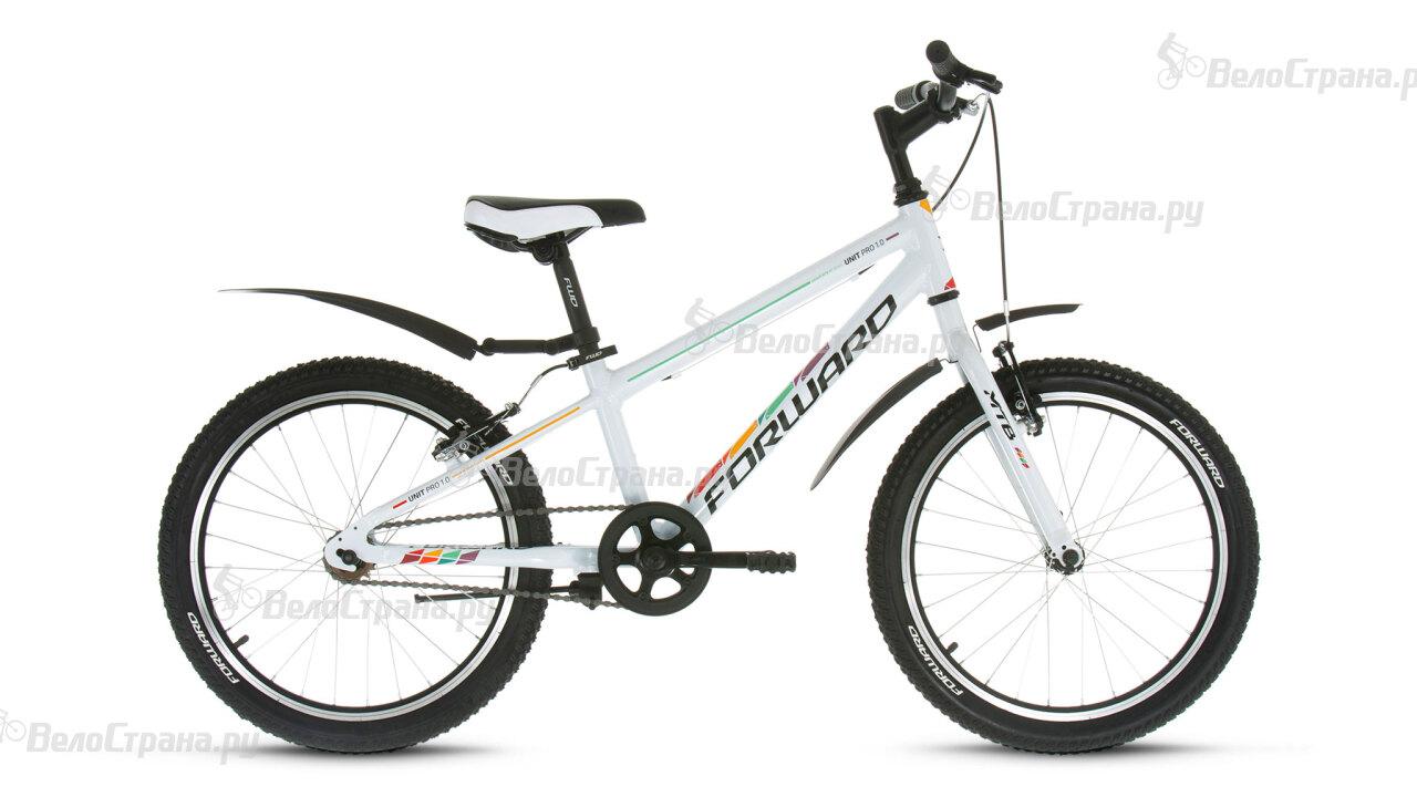 Велосипед Forward Unit Pro 1.0 (2017)