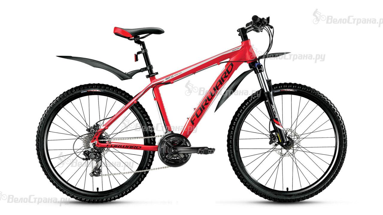 Велосипед Forward Next 3.0 disc (2017) forward terra 2 0 disc 16 2014 white black