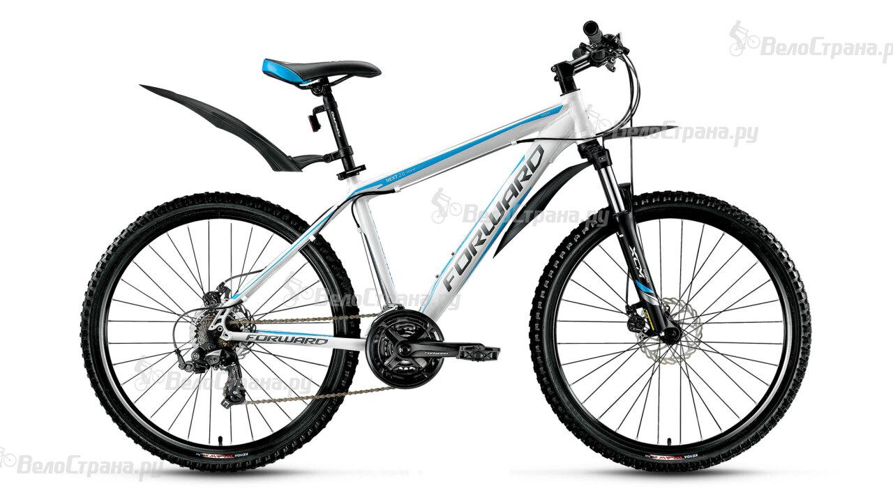 Велосипед Forward Next 2.0 disc (2017) forward terra 2 0 disc 16 2014 white black