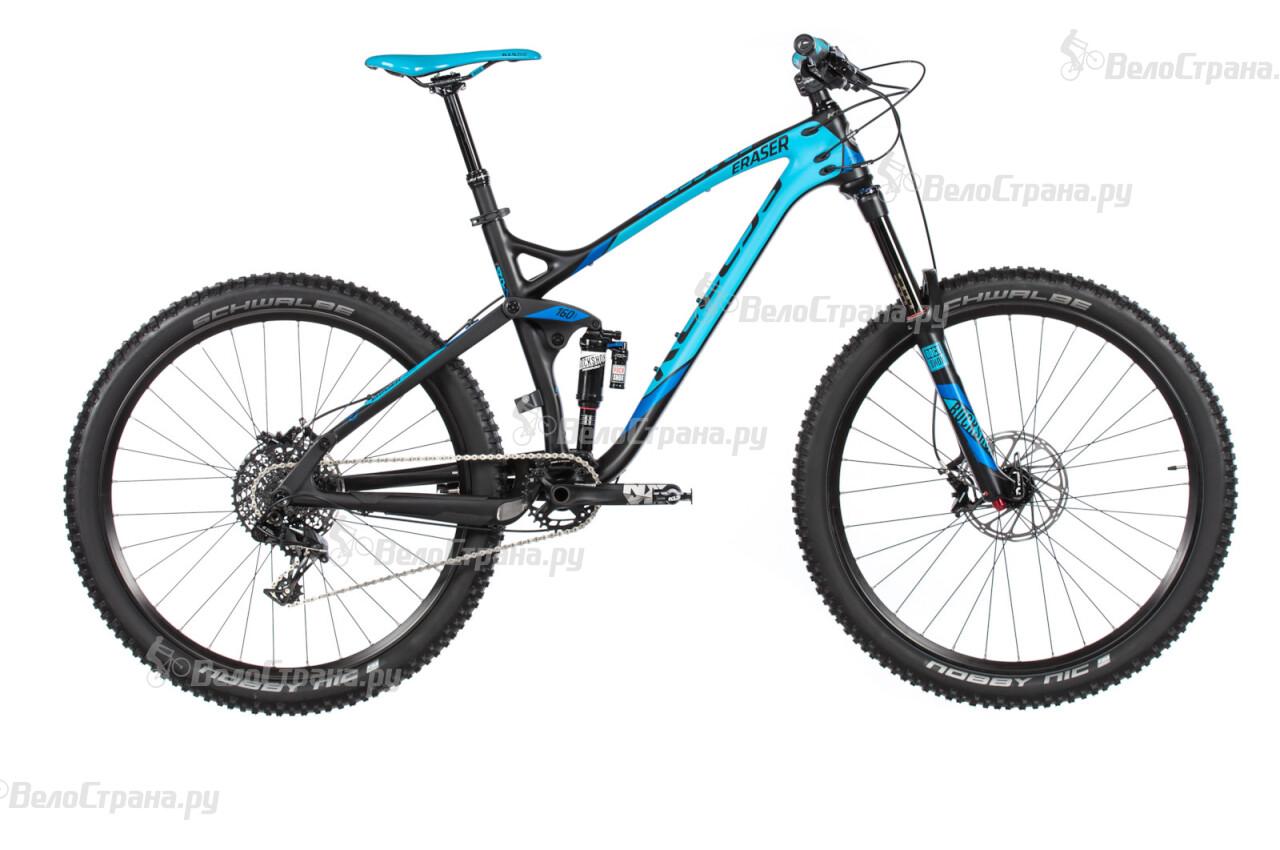 Велосипед Kellys ERASER 70 (2017) alignment highlight rubber triangle eraser white