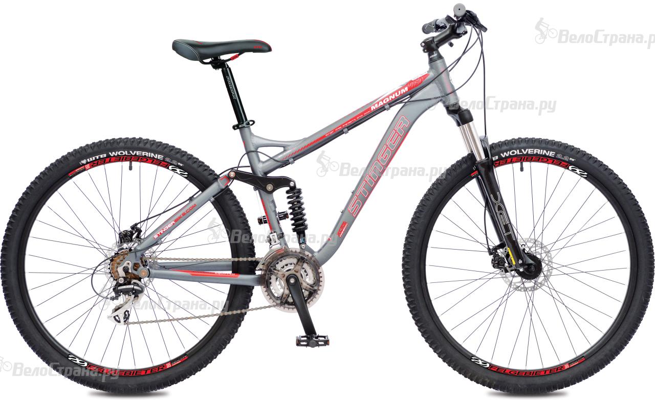 Велосипед Stinger Magnum 29 (2017) автомобильные зарядные устройства magnum зарядное устройство для автомобильных аккумуляторов magnum sa 8 pioneer