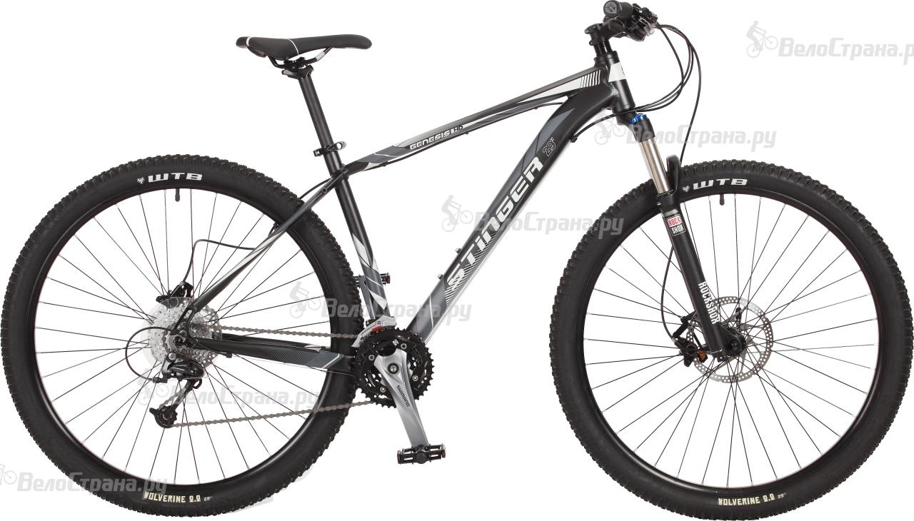 Велосипед Stinger Genesis HD 29 (2017) велосипед stinger valencia 2017