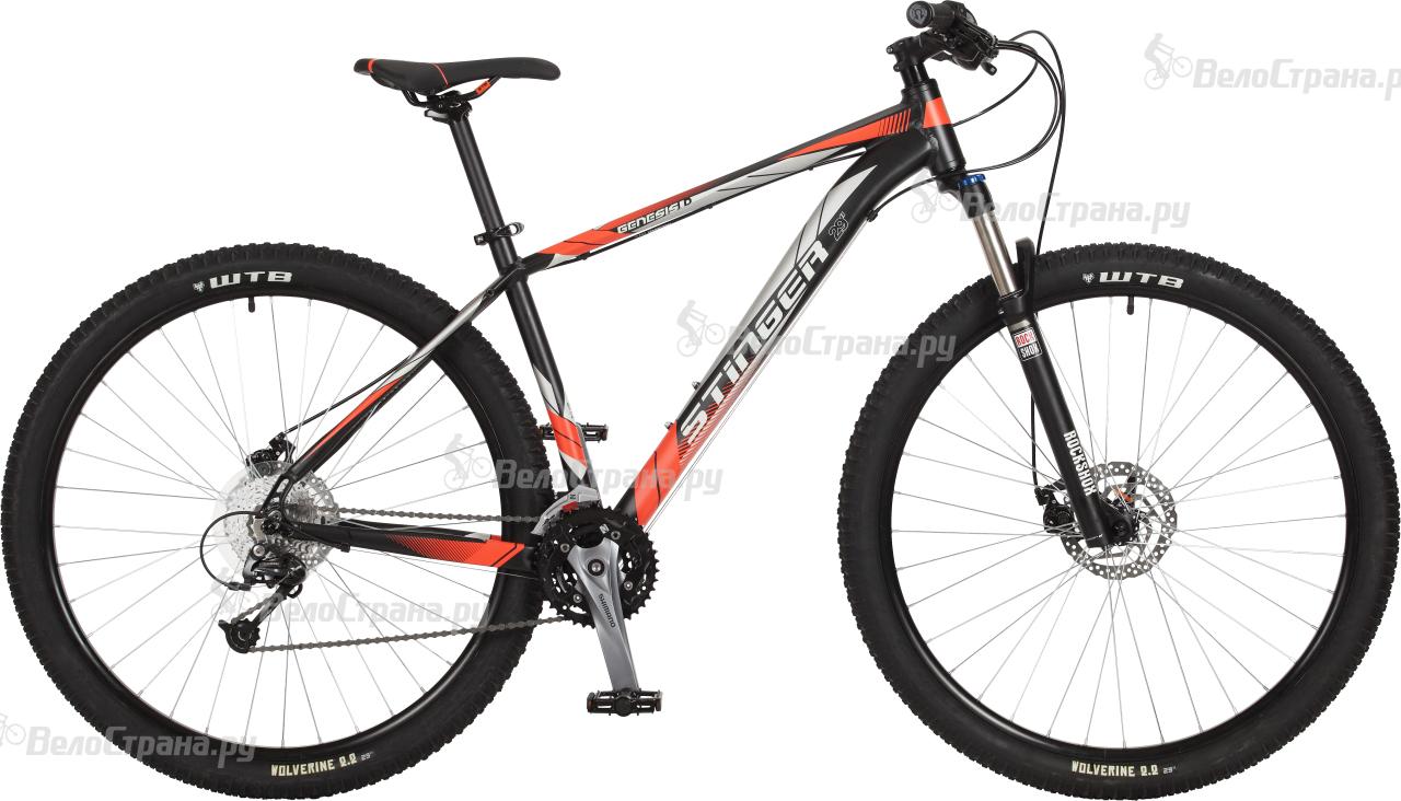 Велосипед Stinger Genesis D 29 (2017) велосипед challenger genesis lux fs 26 d черно красный 16