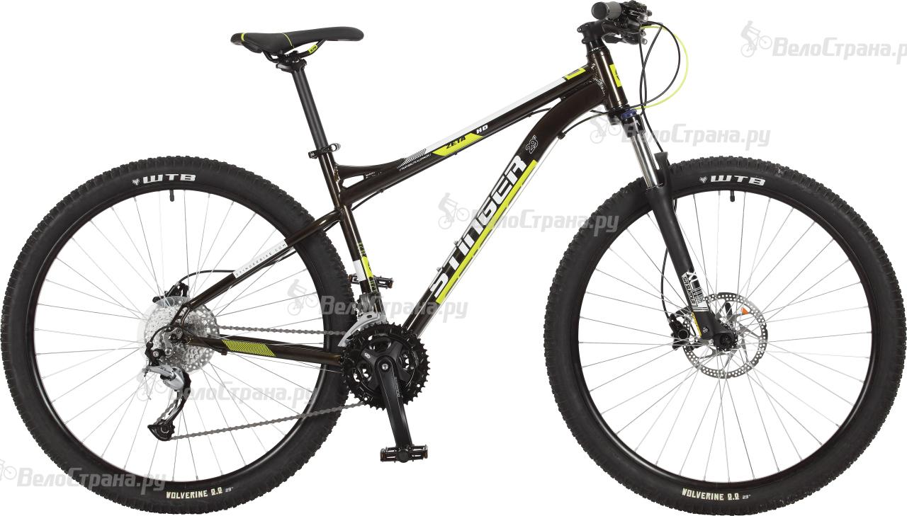 Велосипед Stinger Zeta HD 29 (2017) велосипед stinger valencia 2017