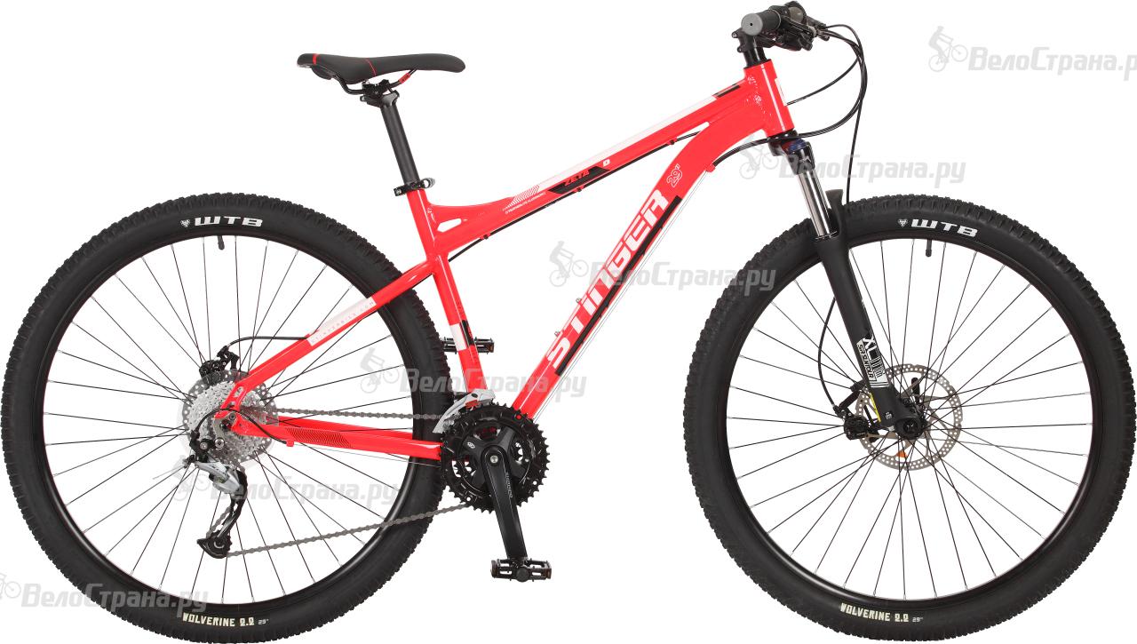 Велосипед Stinger Zeta D 29 (2017) велосипед stinger zeta d x43976 k 18 2015 grey orange